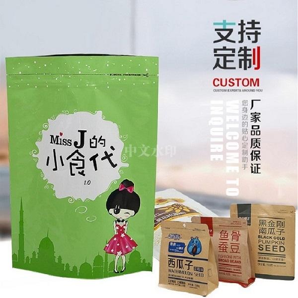 坚果红枣枸杞食品包装袋 自封拉链袋