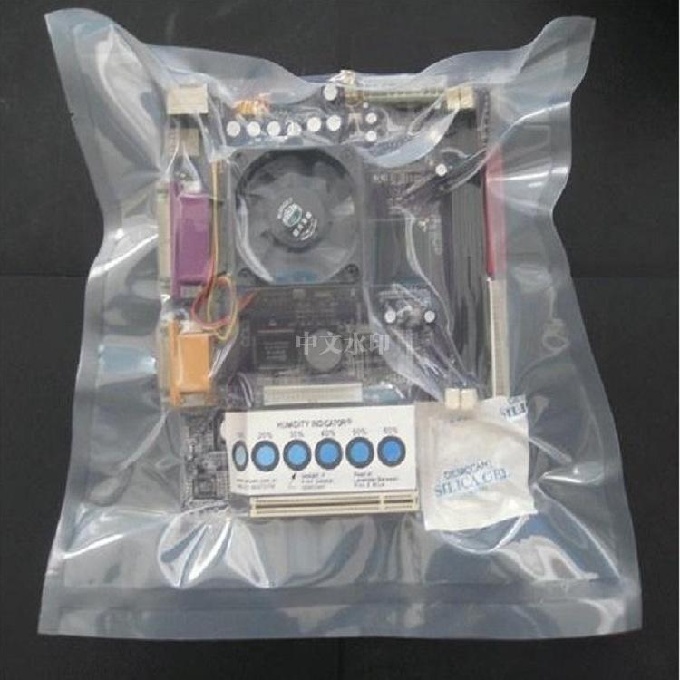 工业包装袋尼龙共挤三边封真空袋包五金电子医疗器械