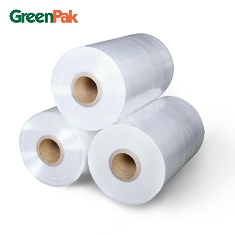 9层共挤膜真空包装单面压纹袋食品包装袋批发