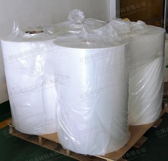【格瑞包装】专业定制共挤食品包装薄膜自动包装膜
