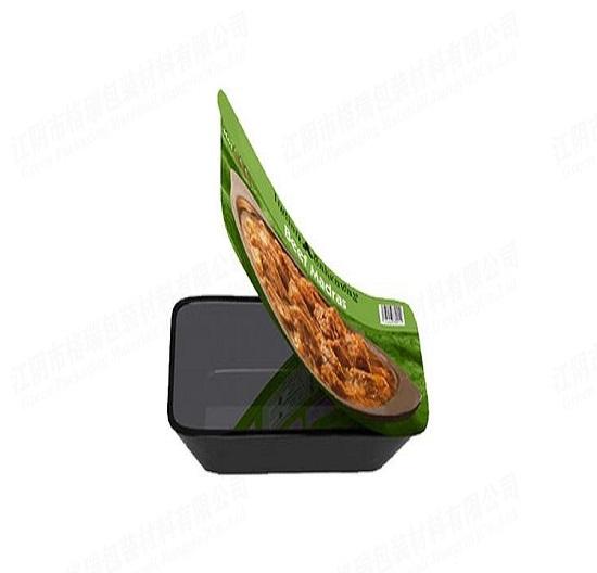 九层共挤高阻隔强力拉伸膜盖膜 食品真空包装用盖膜