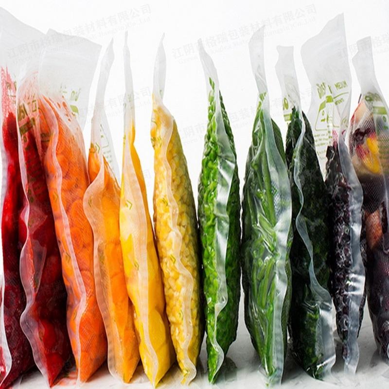 酱汁调料 腌制蔬菜包装 EVOH高阻隔网纹路食品真空包装袋