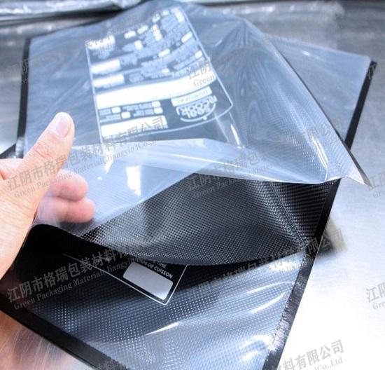 家用压纹密封真空袋