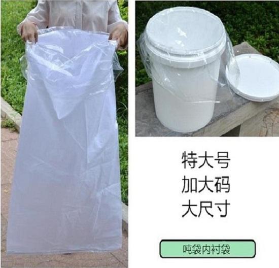 七层工业包装袋